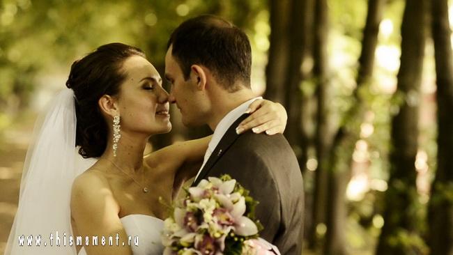Свадьба аллея
