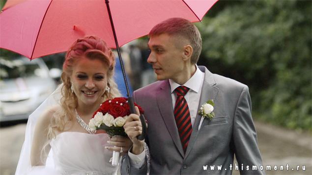 Молодые под зонтом