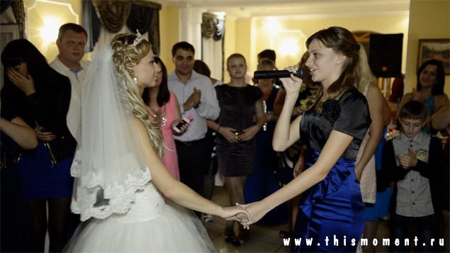 Невеста и сестра