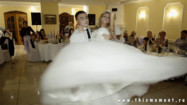 Первый танец