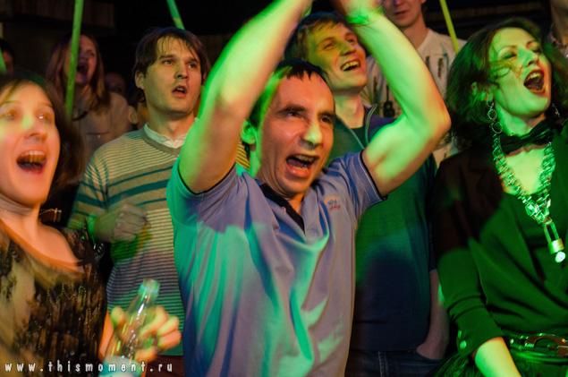 Публика на концерте