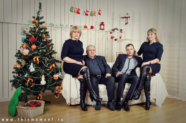 Стильная семья